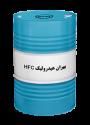 روغن بهران هيدرولیک HFC