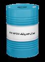 روغن بهران هيدرولیک HFDU