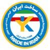 محاسبه عمق ساخت داخل محصولات تولید ایران