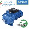 مهندسی معکوس، طراحی و ساخت الکتروپمپ زامپ (ZAMP) با هد 820 متر